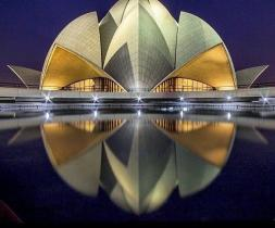 Bahá'í tilbeiðsluhúsið á Indlandi