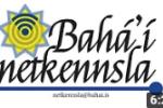 Lógó Bahá'í netkennslu